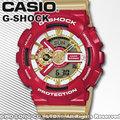 CASIO 卡西歐 手錶專賣店 鋼鐵人 G-SHOCK GA-110CS-4A DR 男錶 樹脂錶帶 防磁 防震