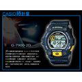 CASIO 時計屋 卡西歐 G-SHOCK G-7900-2D 抗低溫-20°C內建 月相潮汐 保固一年 全新 開發票