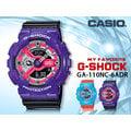 CASIO 卡西歐 手錶專賣店 G-SHOCK GA-110NC-6ADR 男錶 橡膠錶帶 抗磁 耐衝擊構造 世界時間