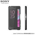 Sony Xperia X Performance F8132 SBC30 原廠 時尚保護殼/背蓋/保護套/保護殼/手機套/手機殼/神腦公司貨