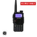 ZS AITALK AT-3000+ 雙頻雙顯雙待對講機 兼具計頻器功能 中英文語音提示