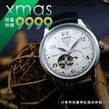 ▼65折▼德國【Junkers 容克斯】德紹1926系列米面錶盤超薄透視錶背飛航風格機械錶/手錶 6360-4