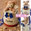 【妮醬日貨】海洋迪士尼 Duffy 達菲 達菲熊 水桶包造型 公仔 爆米花桶 (內不含爆米花)