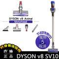 ㊣胡蜂正品㊣ Dyson V8 SV10 Animal 5吸頭 motorhead HEPA sv09 v6 無FLUFFY