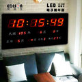 EDS-A38 愛迪生 EDISON 插電式超大LED數位萬年曆電子掛鐘/座鐘