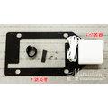 JANOME 車樂美 縫紉機 踏板座 切線器 Remote Thread Cutter(7700、8200、8900、1600PQC)