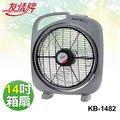【友情牌】《 KB-1482 》14吋 箱扇 立扇 涼風扇 台灣製造