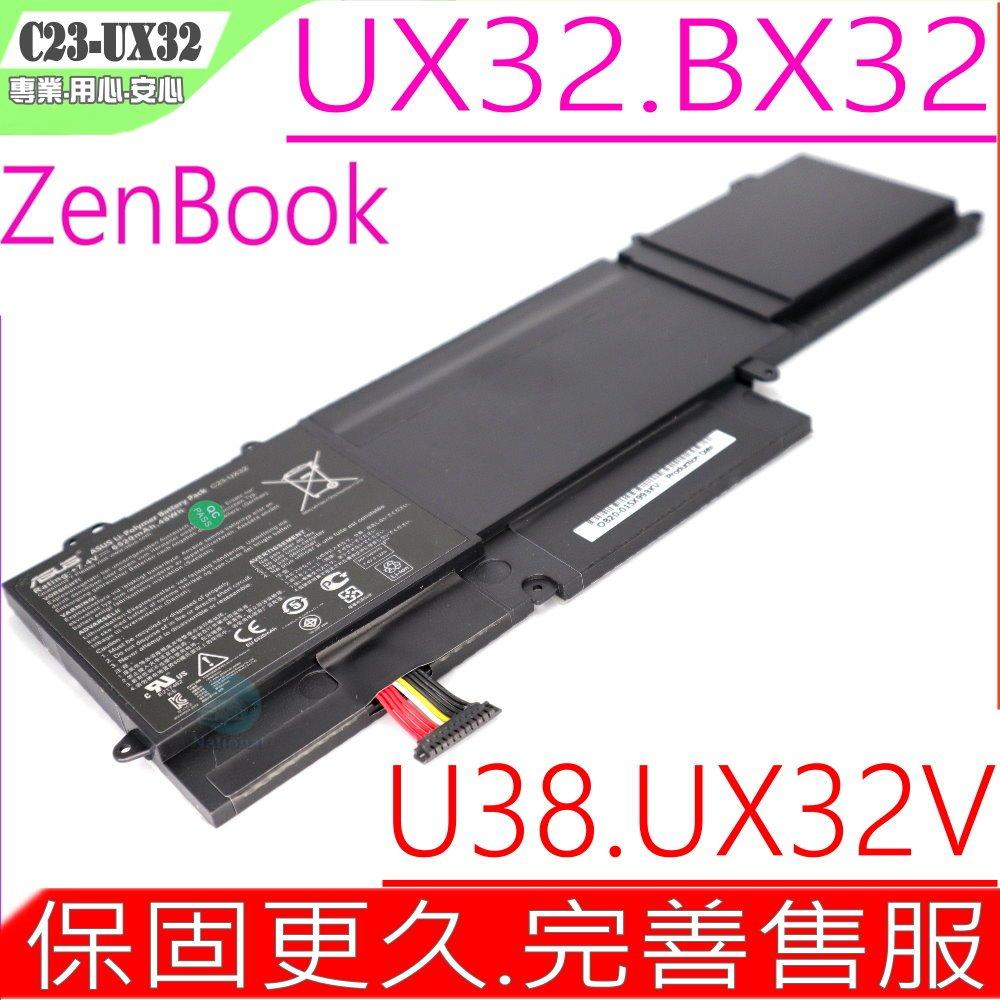 ASUS 電池(原廠)-華碩電池 UX32 電池,UX32V 電池,UX32A 電池, U38 電池,U38N 電池, U38K , U38D , U38DT , C23-UX32, U38N-C40..