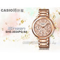 CASIO 卡西歐 SHEEN系列 SHE-3034PG-9A 女錶 不鏽鋼錶帶 三眼 防水 全新品