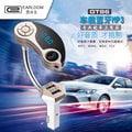 藝鬥士 GT86多功能車用藍芽MP3播放器 雙USB插孔 支援TF卡/隨身碟/音源孔 汽車點煙器 O-01