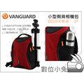 數位小兔【VANGUARD 精嘉 OSLO 即影者 37 小型側背相機包 灰】1機2鏡 八吋平板 側背包 手提包