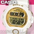 CASIO 時計屋 卡西歐 BABY-G BG-6901-7 金屬風運動甜心錶 防水200米 橡膠錶帶 保固 附發票