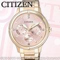 CITIZEN 星辰 手錶專賣店 CITIZEN FD2033-52W 女錶 粉面 不鏽鋼錶帶 光動能 防水 日期 星期