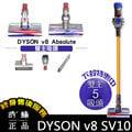 ㊣胡蜂正品㊣ Dyson V8 Absolute 5吸頭版 雙主吸頭 HEPA sv09 sv10 v6 fluffy motorhead