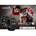 【Mumo】GARMIN 腕式心率GPS智慧運動錶 電容式觸控 USB 防水 藍芽 跑步游泳 vivoactive HR