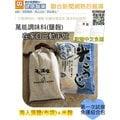 日本 米麴 贈中文食譜 萬能調味料 乾燥米麴 鹽麴 DIY超簡單 海人藻鹽 八百金鹽麴 鹽糀 醬油麴 味噌 食安心 食健康
