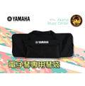 【小麥老師 樂器館】山葉Yamaha Scfll電子琴袋 PSR-S700/S900專用