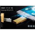 【摩比優】原廠 現貨 SAMSUNG USB 32G Metal OTG 三合一 記憶卡 手機讀卡機 隨身碟