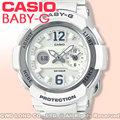 CASIO 卡西歐 手錶專賣店 BABY-G BGA-210-7B4 DR 女錶 樹脂錶錶帶 防震 防水 LED 世界時間