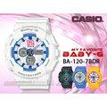 CASIO 時計屋 卡西歐手錶 BABY-G BA-120-7B 女錶 樹脂錶帶 防震 世界時間 倒數計時器
