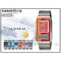 CASIO 時計屋 卡西歐電子錶 LA-201W-4A 數字型電子女錶 日常生活防水 不鏽鋼錶帶 有保固 附發票