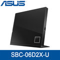 ASUS 華碩 SBC-06D2X-U 外接式超薄 BD-Combo 藍光複合式燒錄機