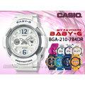 CASIO 時計屋 卡西歐手錶 BABY-G BGA-210-7B4 女錶 樹脂錶錶帶 防震 防水 LED 保固