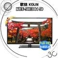 【DrK】Kolin 歌林液晶電視 50吋 KLT-50ED04 50型 LED+視訊盒[含稅][12期0利率][不含基本安裝]