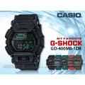CASIO 時計屋 卡西歐手錶 G-SHOCK GD-400MB-1 男錶 G-SHOCK 橡膠錶帶 世界時間 碼錶