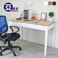 古典三抽120CM書桌(原木色) 電腦桌 辦公桌工作桌 防潑水MDF零甲醛 實木腳 法式典藏風 Amos【DCA025】
