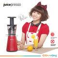 韓國 Coway 全新Juicepresso慢磨萃取原汁機 CJP03 ☆24期0利率 CJP-03