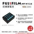 ROWA 樂華 FOR FUJI 富士 NP-W126 W126 電池 原廠充電器可用 XA3 XT20 XA10 XT2 XA2 XT10 XT1 X100F Pr FUJIFILM fujifil..