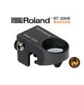 【小麥老師 樂器館】樂蘭Roland RT-30HR 爵士鼓拾音器 小鼓專用拾音器 傳統鼓.電子鼓[RT 30HR]