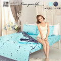 MiNiS 廠拍出清 雙人5尺薄床包美式枕套三件組 100%精梳棉 台灣製 TWB02