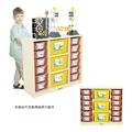數學教具盒整理櫃(未含教具盒) 華森葳兒童幼兒教具傢俱設備道具遊戲 收納整理積木櫃木製