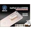 數位小兔 【RealFlash IPhone 閃光燈 玫瑰金】6s 6 plus i5 補光燈 氙氣 APP