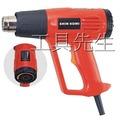 【工具先生】型鋼力~SHIN KOMI~SH8668/工業 熱風槍 二段式開關(溫度燈號顯示)