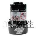 BL1013(單電池)【工具先生】日本 牧田 MAKITA TD090DWE/CL100DW共用10.8V 鋰電池