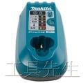 DC10WA【工具先生】牧田 makita 10.8v 充電器 TD090DWE DF030DWE DF330DWE共用