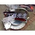 型號:M3052R【工具先生】REXON 力山 12吋(305mm) 木(鋁) 多角度 切斷機 切割機 附雷射墨線/鋸片