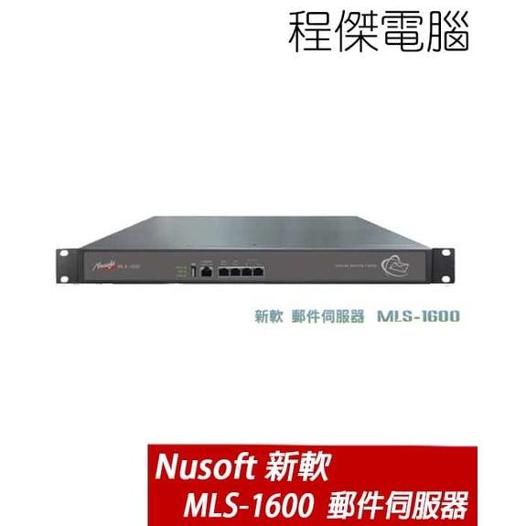『高雄程傑電腦』新軟 Nusoft 全新專業型 Quad-Core 四核心郵件伺服器 MLS-1600