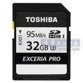 【日本製】 東芝 Toshiba EXCERIA Pro 32GB SDHC N401 U3 炫銀記憶卡 (讀95MB/s寫75MB/s、富基公司貨)