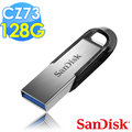 【Sandisk 新帝】CZ73 Ultra Flair USB3.0 128G 隨身碟(公司貨)