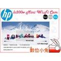 【HP Mini Wi-Fi Cam 迷你生活相機 LC200W 藍】迷你 微型 相機 攝影機 惠普
