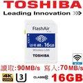 ★101記憶卡★日本製 東芝Toshiba 16G 16GB SDHC 無線傳輸 LAN FlashAir Wireless WIFI 記憶卡