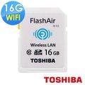 【TOSHIBA 東芝】16GB FlashAir WiFi SDHC W-03 無線傳輸 記憶卡