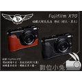 數位小兔 【TP Fujifilm X70 開口底座】復古皮套 磁鐵開底式 真皮 多色 訂製 公司貨