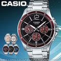 CASIO 卡西歐 手錶專賣店 MTP-1374D-5A VDF 男錶 指針錶 黑藍 礦物玻璃鏡面 3折扣不鏽鋼錶帶