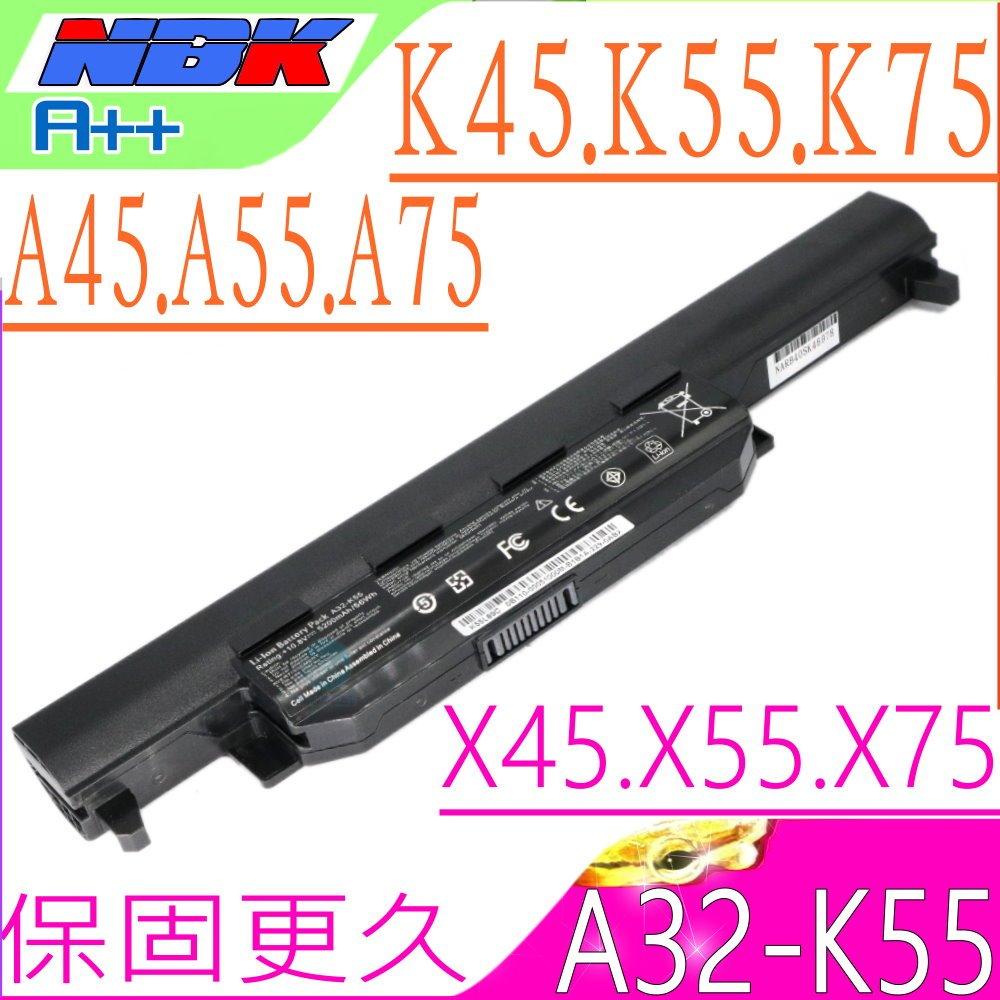 ASUS電池-華碩 A75電池,A75A,A75VD,A75VM,A75DE,A75V,A55V,A55VD,A55VM,A55VS,A55電池,A55D,A55DE,A55DR,A55N,A45VE..