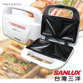 →《鴻盛百貨商場》←台灣三洋SANLUX 美味三明治機HPS-20U